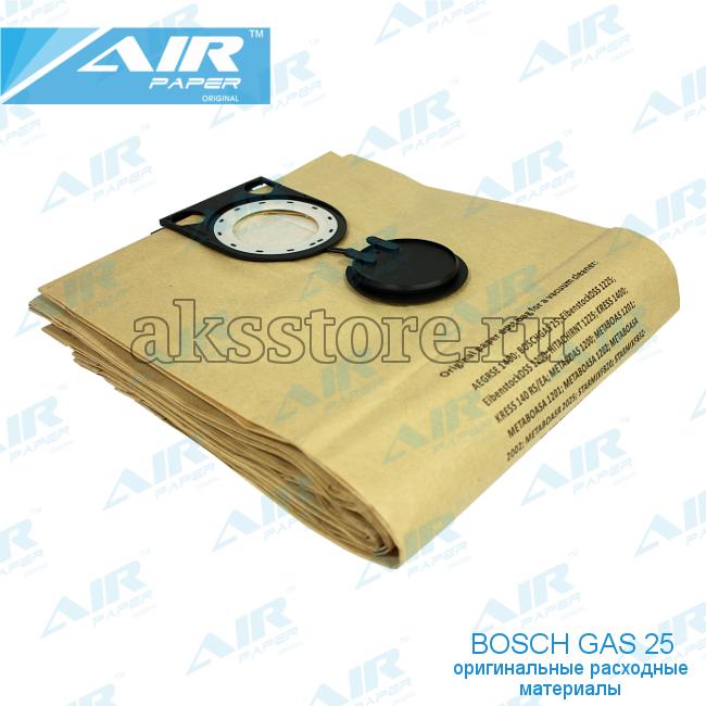 Мешок - пылесборник для пылесоса Bosh GAS 25