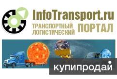 Транспортный портал Омска