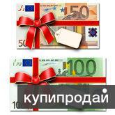 Кредит наличными. Без обмана и предоплаты. Гарантия 101% для всей РФ.