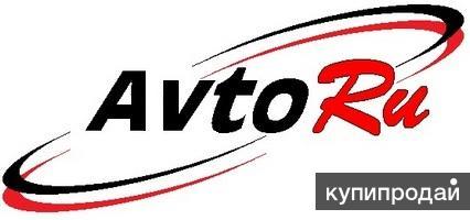 Компания АвтоРу предлагает запчасти на грузовые авто