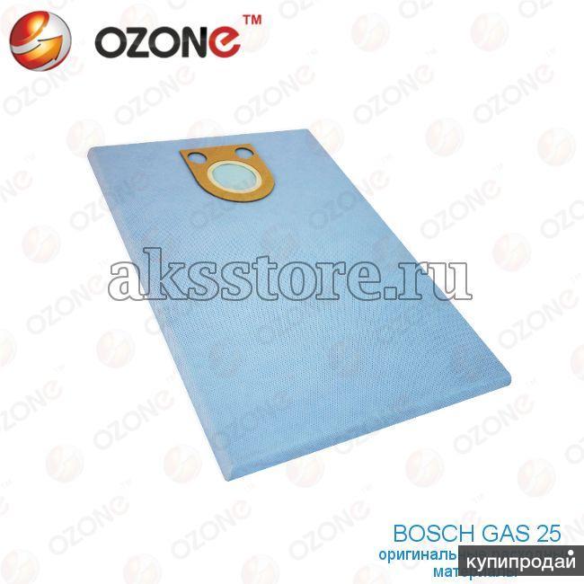 Мешок – пылесборник для пылесоса Bosch GAS 25
