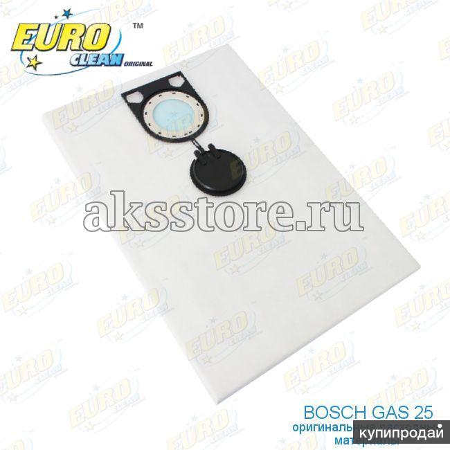 Одноразовый мешок - пылесборник для пылесоса Bosch GAS 25