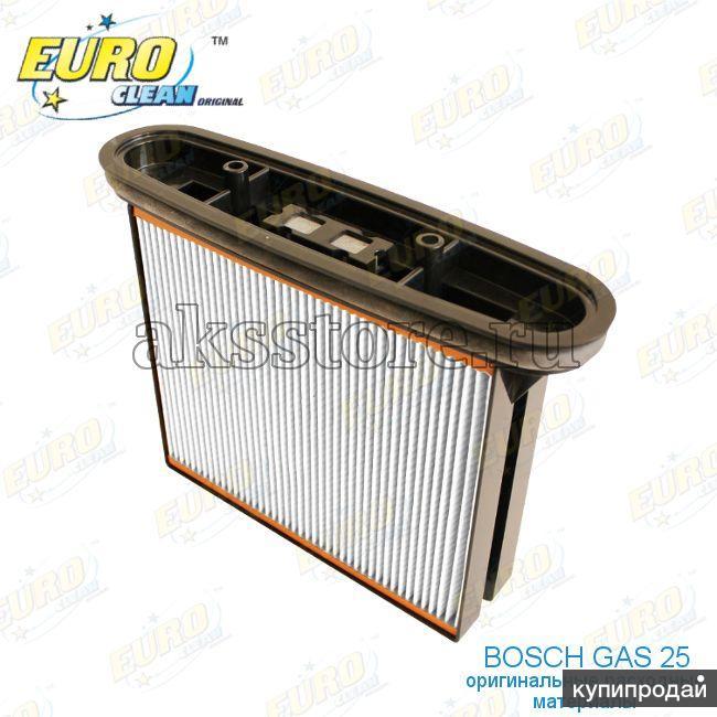 Кассетный HEPA-фильтр  для пылесоса Bosch GAS 25