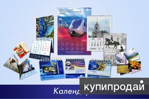 Календари. Изготовление, печать