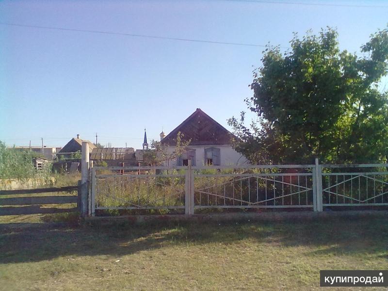 Продам дом в С. Бирючья Коса.