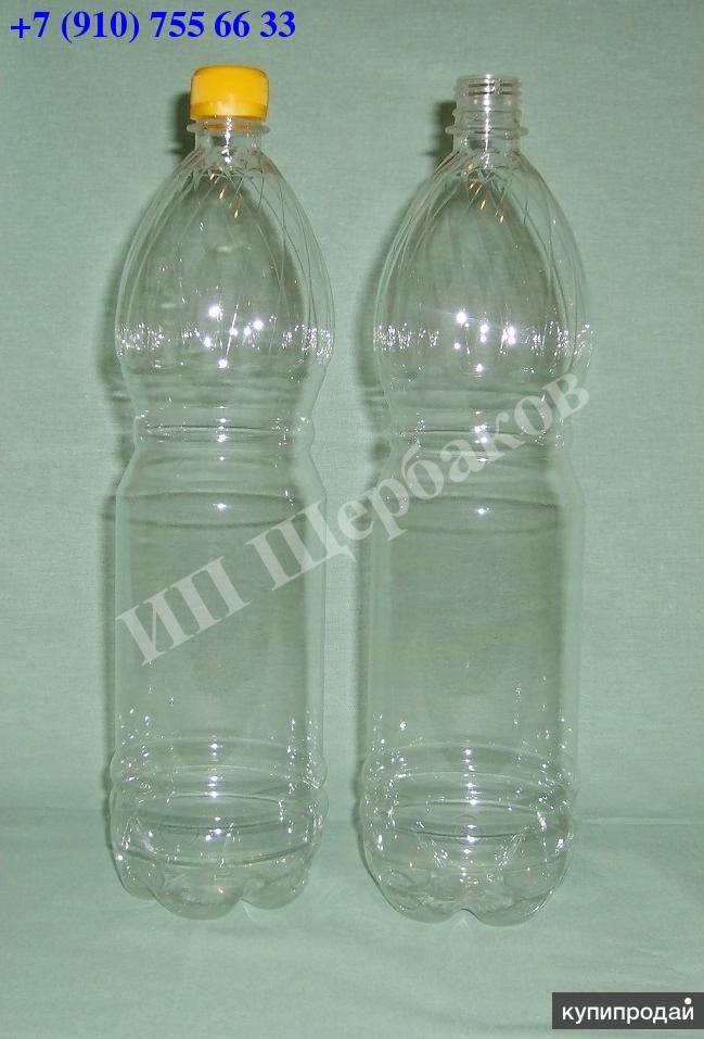 Производство и продажа Пэт.бутылки.