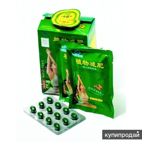 Капсулы для похудения, минус 5-15 кг за месяц