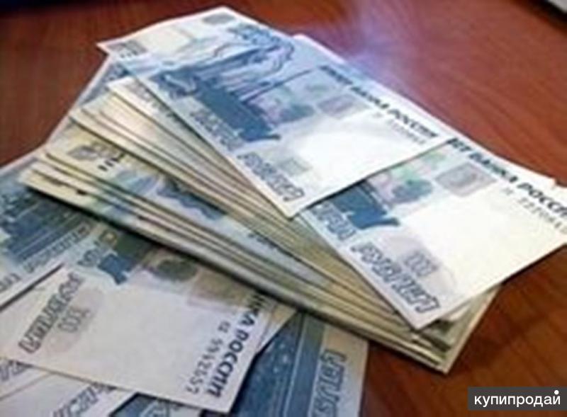 работа в москве где кому платят 50 тыс