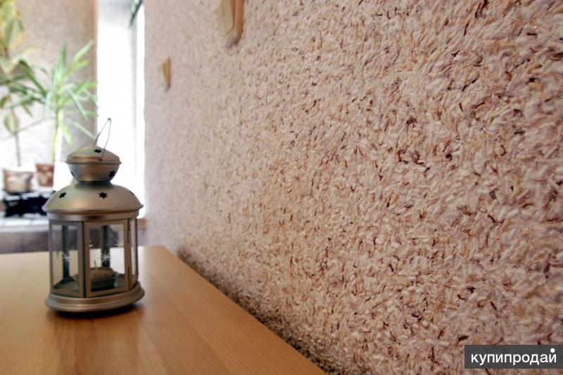 Шелковая штукатурка для стен и потолков!