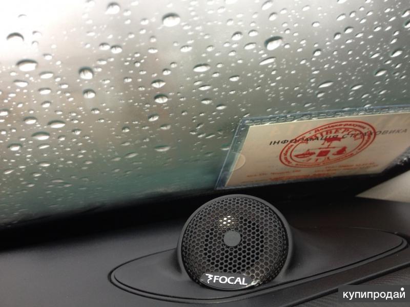 Акустика для Peugeot 207,307,308