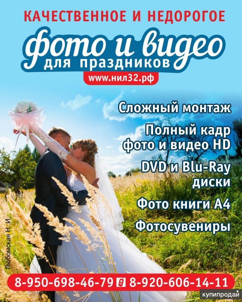 видео фотосъемка праздников в Брянске и области. Орле