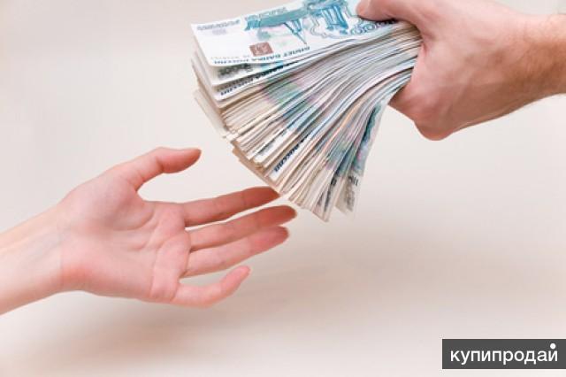помощь в кредите москва объявления