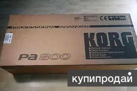 Korg Pa800 Pro Организатор