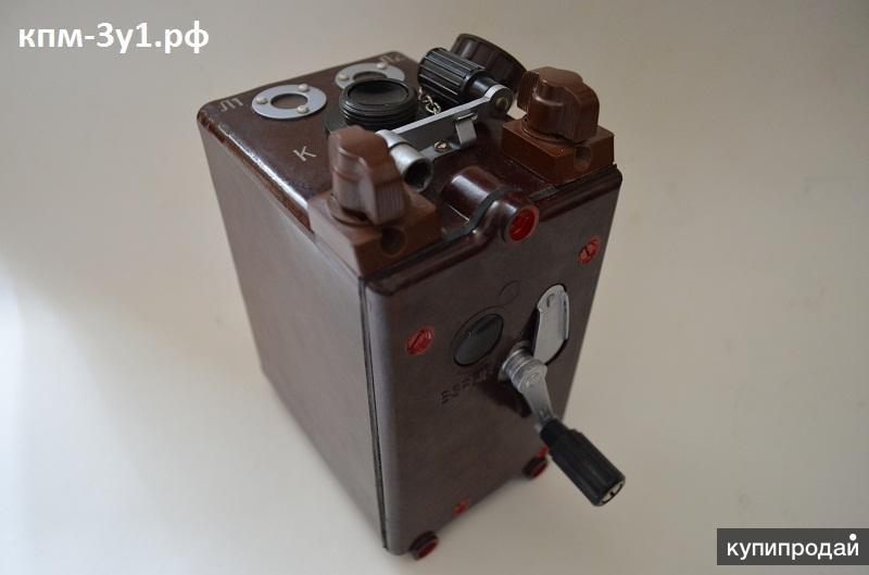 Конденсаторная машинка типа КПМ-3У1, КПМ 3У, КПМ 3