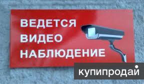 Установка видеокамер