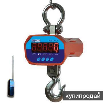 Купить пульт управления весом