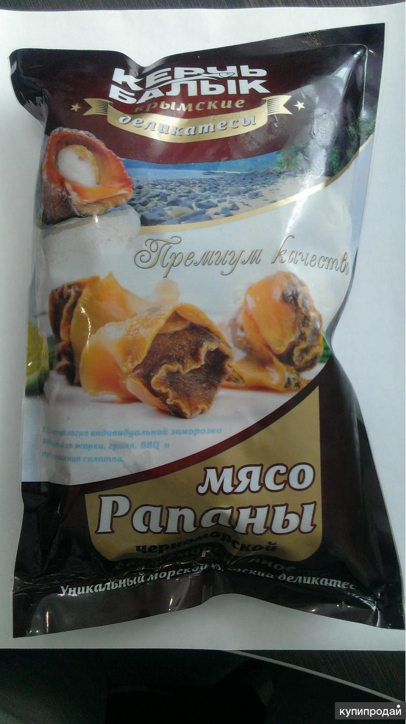 Мясо рапаны черноморской с/м, фасовка 0,5 кг