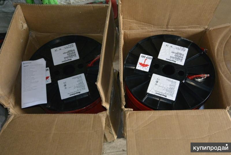 Продам греющий кабель Raychem 12XTV2-CT-T3