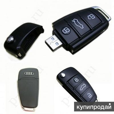 Флешки-ключи от автомобиля оптом под нанесение логотипа.Флеш-карты в виде ключей