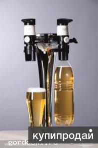 """"""" Оборудование для розлива пива и напитков из кег"""""""