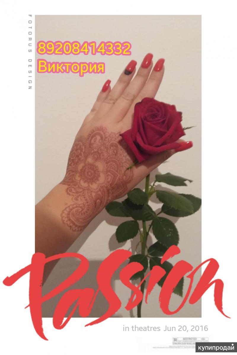 Наращивание ногтей  Брянск