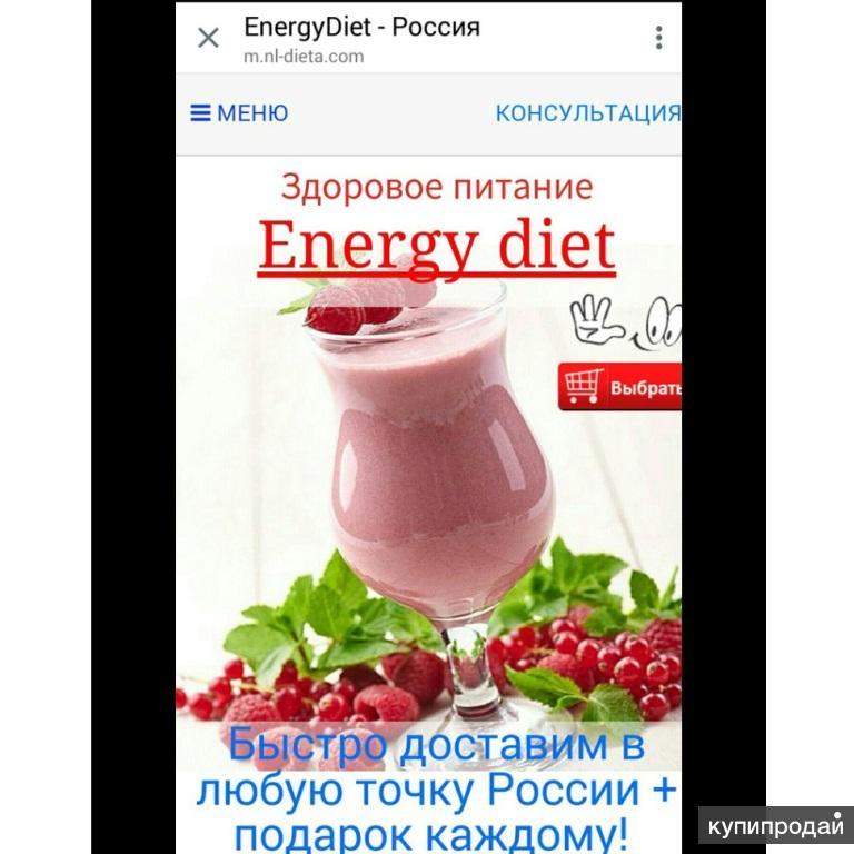 https://img01.kupiprodai.ru/072016/1467716924503.jpg