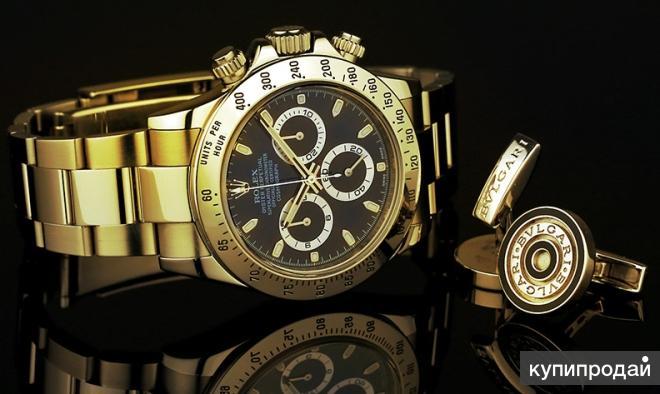 вероятно, следовало купить часы ролекс дайтона оригинал словом чаще всего