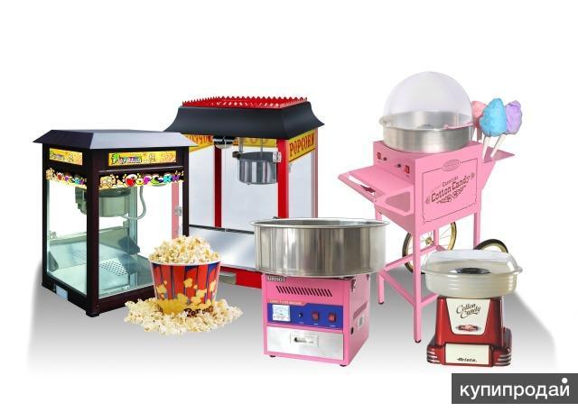 Аппараты для попкорна и сахарной ваты. Новое На гарантии.