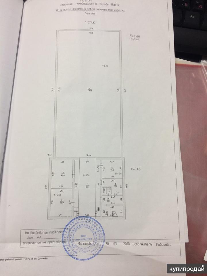Продам участок и здание 2-х этажное с ангаром в Закамске г. Перми