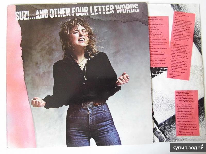 Suzi Quatro / Suzi. And Other Four Letter Words / Сюзи