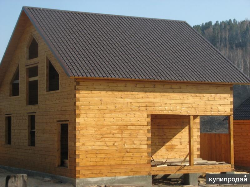Строительство домов из бруса. Самые низкие цены в Иркутске.