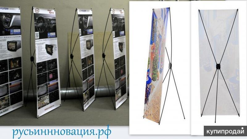 Легкий мобильный стенд 60х160 см