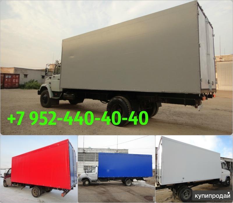Продажа фургонов, кузовной борт ,европлатформа на грузовые авто Газон Некст