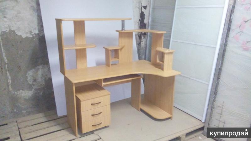 продаются компьютерные столы в собранном виде со склада