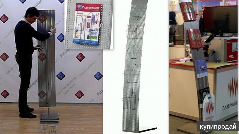 Буклетницы из перфолиста удобной ширины 30 см