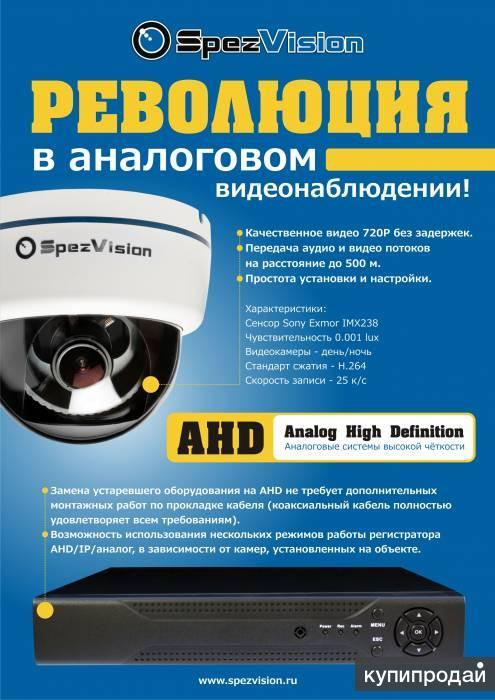 детям 1,5-2 монтаж видеокамер и видеорегистратора высокой плотности ворсинок