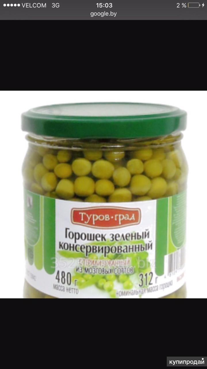 Продам зеленый горошек пр-во Беларусь