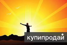 """Стабильный заработок по методике """"Свобода"""" - от 3500 рублей в день!   Без обмана"""