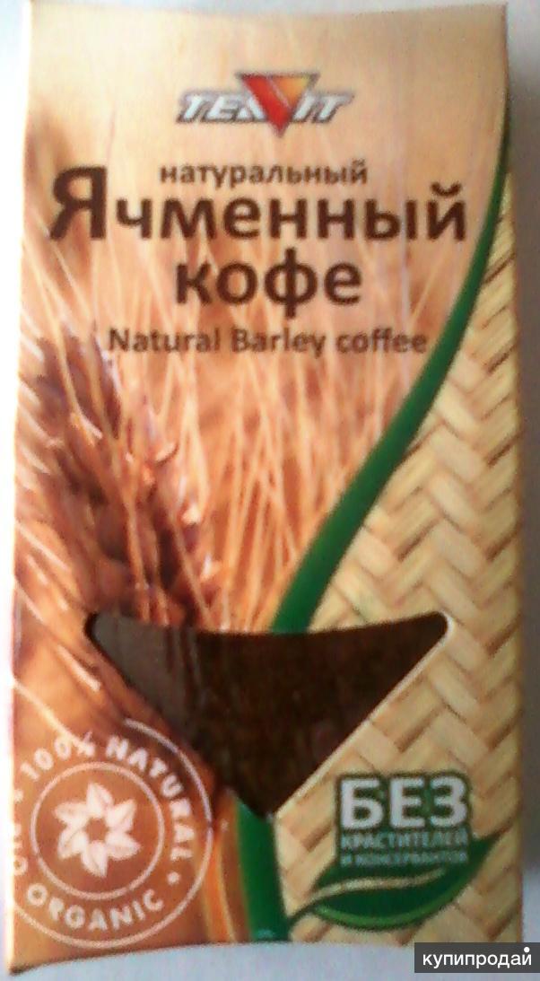 Продам ячменный кофе