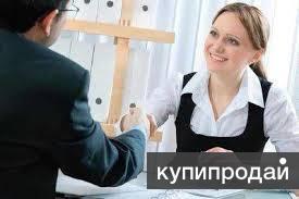 Офис-менеджер по персоналу