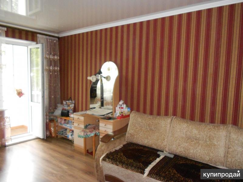 Продам 3 х комнатную квартиру у аэропорта в Омске Звоните +7(908) 314 42 84