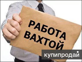 Рабочий конвейера (вахта в г. Москве)