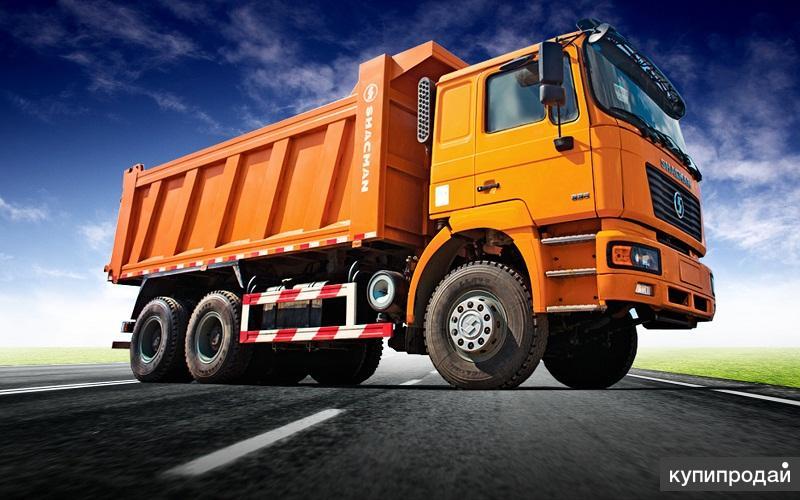 Продам автозапчасти для китайских грузовиков