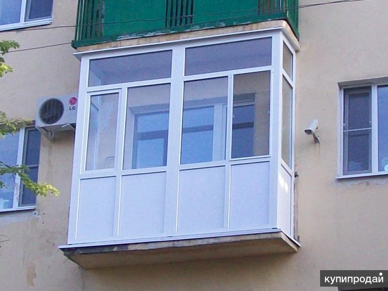 Остекление балкона 4.5 метра и утепление.