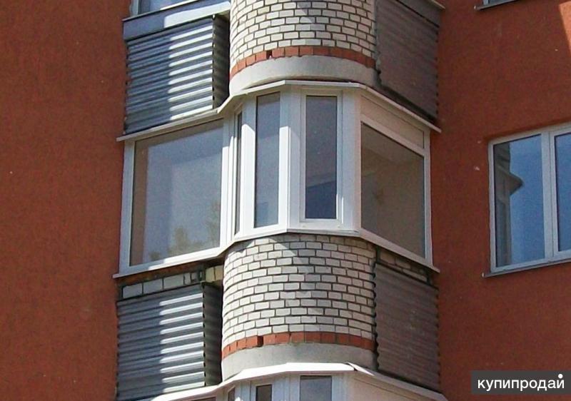 Пенза - остекление балконов в пензе.