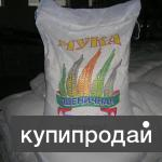 """Мука пшеничная """"Терек"""" на экспорт"""