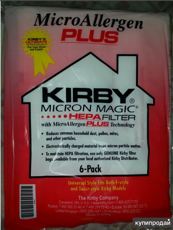Мешки Кирби usa Micron Magic hf(оригинал.)