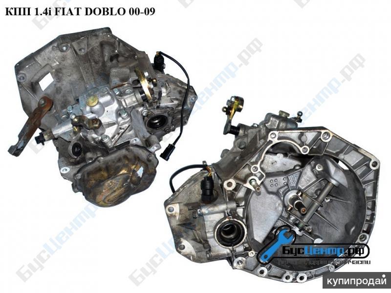 КПП 1.4і  Fiat Doblo -09