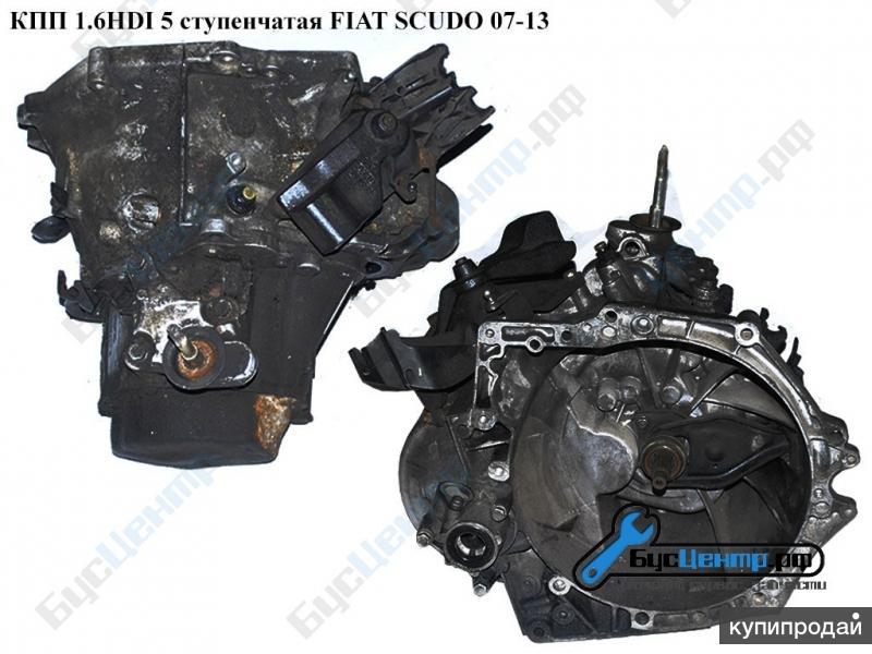 КПП 1.6Mjet  Fiat Scudo 07-