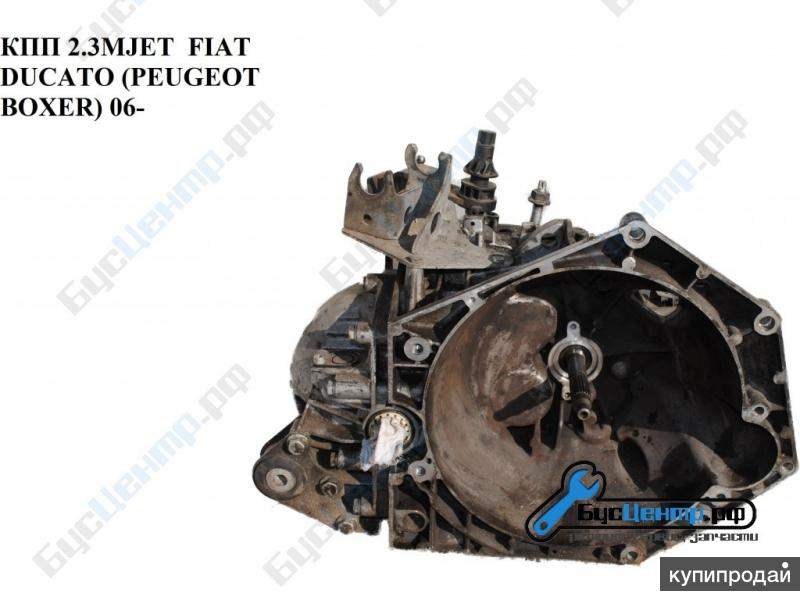 КПП 2.3MJET 6ступ Fiat Ducator 06-